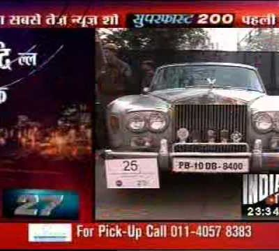 Wintage Car Relly India TV 11 35pm Mar 04 08sec