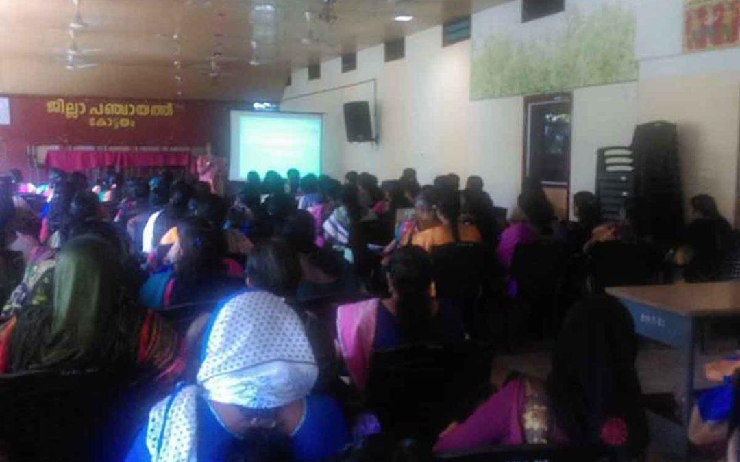 Breast Cancer Awareness Program At Kottayam, Kerala